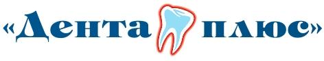 не дорогая стоматология вологда